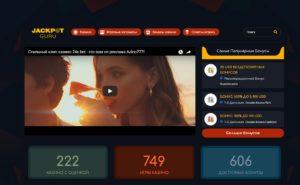 Казино Фараон - играть онлайн, зеркало на официальный сайт